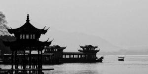 ProgettoExpoPhoto2015Lishui, Cina.